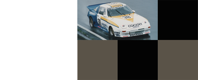 history_1987-1990